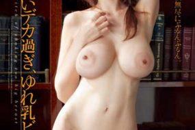 Milky Bitch Julia 's Giant Tits