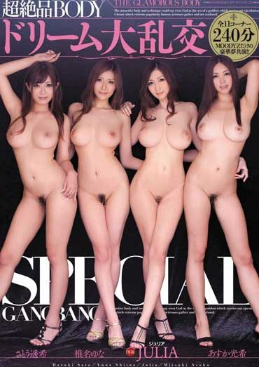 Best Hot Bodied Dream Girls – Large Orgies Special Julia Haruki Sato Yuna Shina Mitsuki Asuka